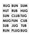 Picture of Short  U Words (flashcards)